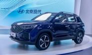 紧凑型SUV市场再迎挑战者 北京现代全新ix35十二月上市