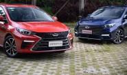 艾瑞泽5 PLUS 12月中旬上市 推5款车型