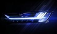 塑造品牌美学,功能强悍实力耐打:奥迪如何掀起照明技术革命?