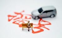 详解北京摇号新政一增一减:向无车家庭倾斜 将治理1人多车