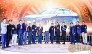 第八届轩辕奖榜单出炉,新能源汽车霸占多数榜单