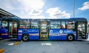 比亚迪再获406台哥伦比亚电动巴士订单