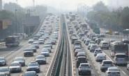 北京小客车指标总量和配置比例公布 个人、家庭同池摇号