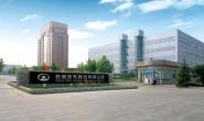 践行用户思维 剑指全球市场 长城汽车正成为中国品牌新名片