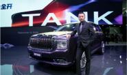 上海车展首秀成绩出炉,坦克品牌成为车界尖子生!