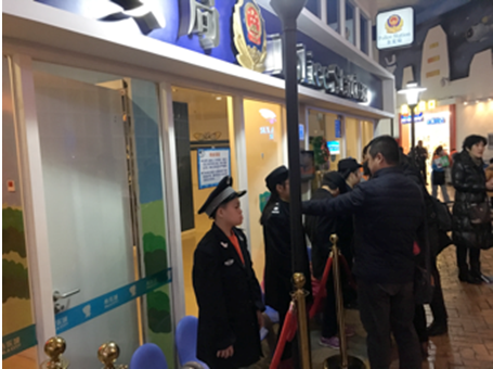 """""""未来属于孩子""""职业体验嘉年华活动在天津举行 锦湖轮胎将慈善和公益融入品牌精神"""
