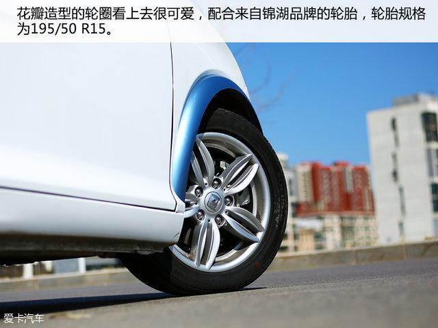 并不是玩具 试驾众泰E200纯电动车