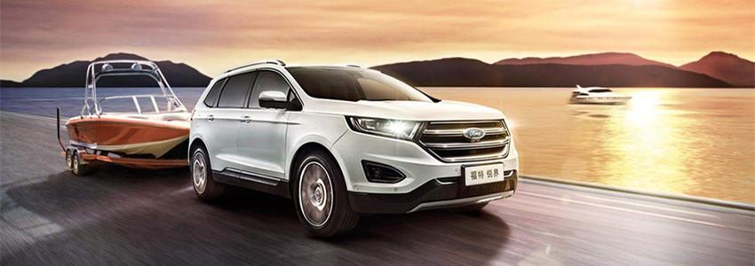 福特中国电气化战略 2025年七成在华销售车型提供电动版