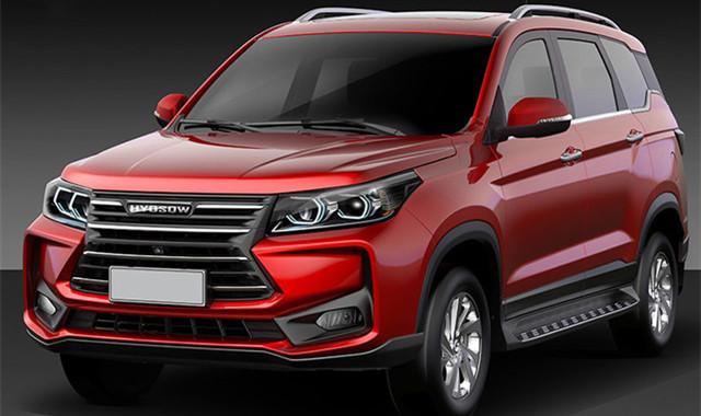 北汽幻速全新SUV定名S3X 北京车展首发
