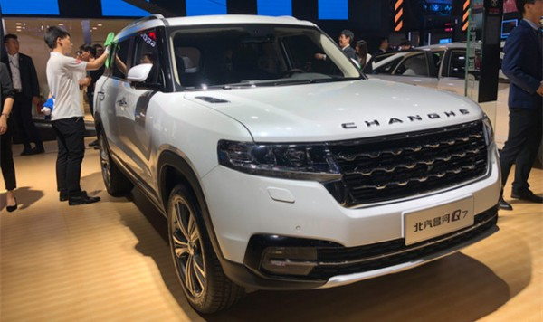 昌河Q7预售价9.69万元起 搭1.5T发动机