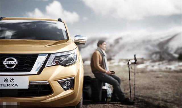 日产全新SUV定名途达 将于4月中旬上市