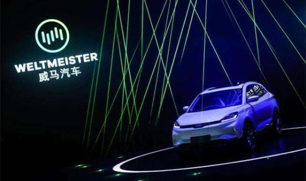 威马汽车对美国IPO持开放态度 但上市时间尚未公布