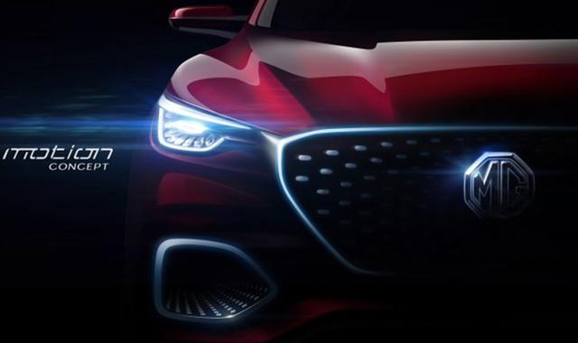 名爵全新SUV概念车设计图 北京车展亮相