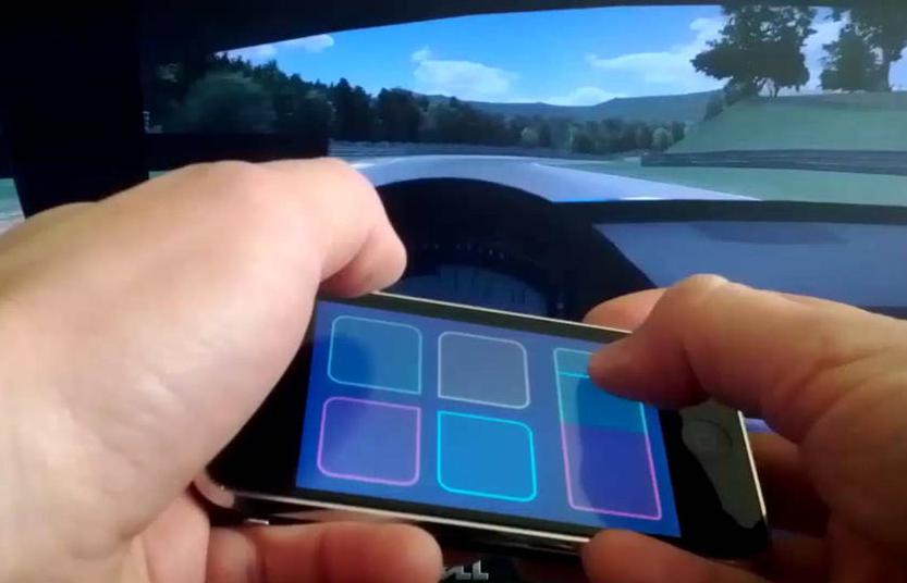 福特新专利可利用手机完成车辆转向操作