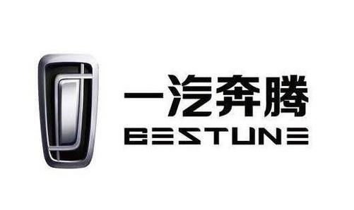 """一汽奔腾全新品牌LOGO正式发布 命名""""世界之窗"""""""