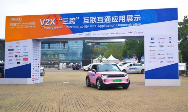 """""""三跨""""互联互通,北汽新能源V2X技术首秀"""