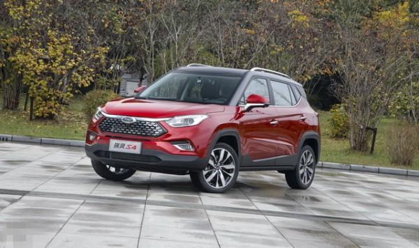 江淮瑞风S4于广州车展开启预售 小型SUV