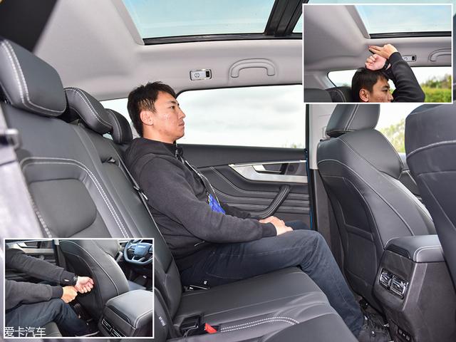时尚有型又好玩 试驾体验捷途X70S