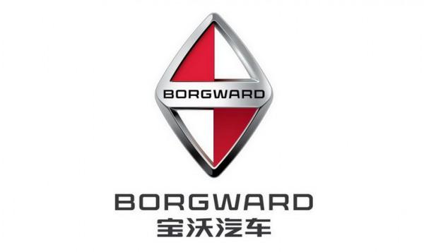北汽福田出售股份之际 宝沃任命新CEO
