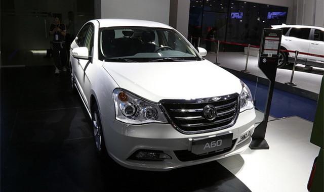 东风风神全新轿车4月发布 CMP平台打造