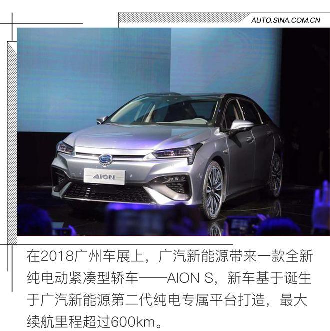 补贴退坡后 新能源车型将会差价多少?