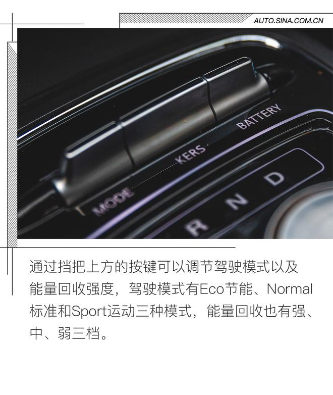很像汽油车的纯电动SUV 试上汽名爵EZS