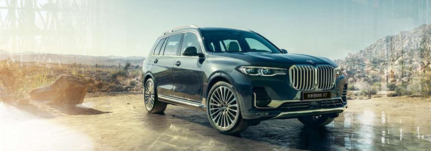 全新旗舰SUV 宝马X7将今晚上海正式上市