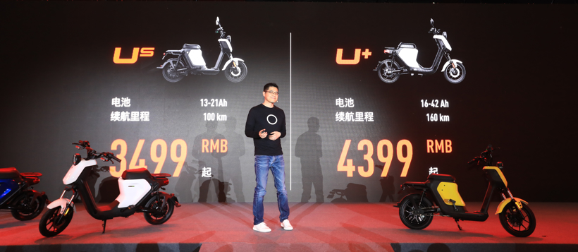 小牛电动新品U+、US 发布