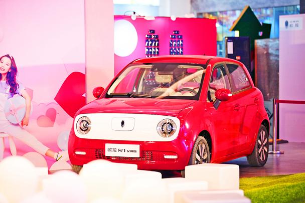 """欧拉女神""""自动驾驶""""到上海车展"""