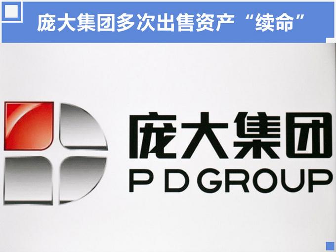 """斯巴鲁中国母公司申请""""破产"""" 成为第二个铃木?"""