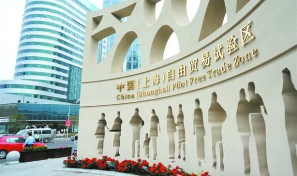 先发证再审查 上海自贸区优化汽车认证