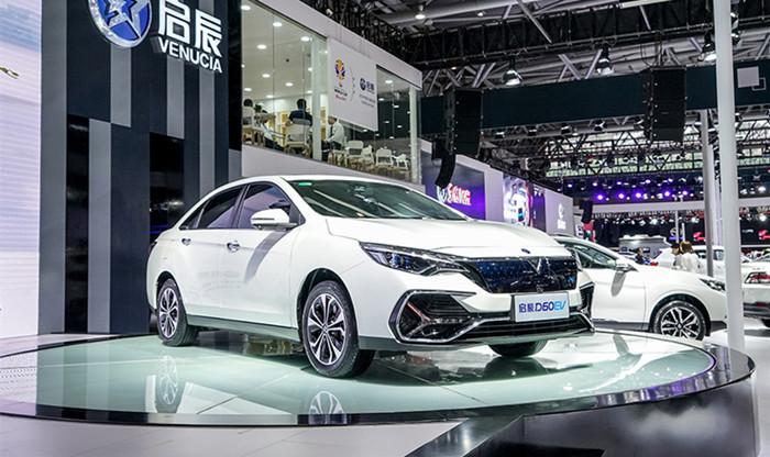 东风启辰EV双车7月15日预售 或9月上市