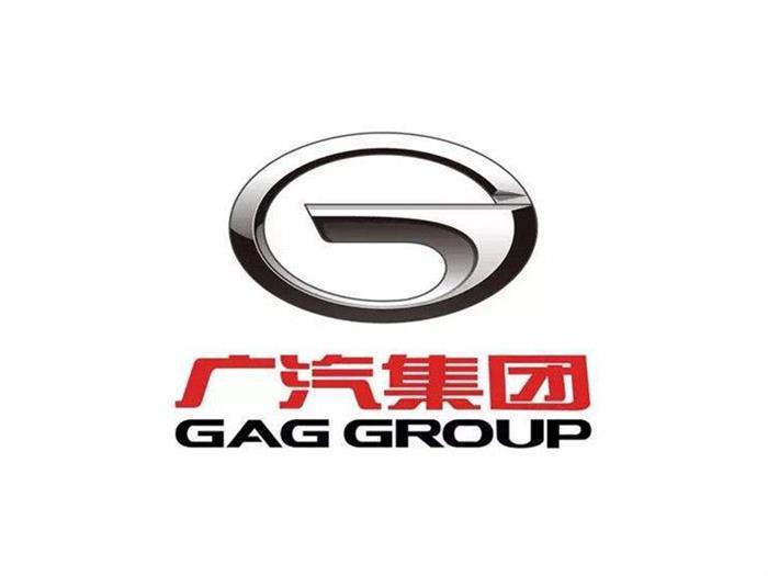 共投6亿元 日本电产与广汽成立电机公司