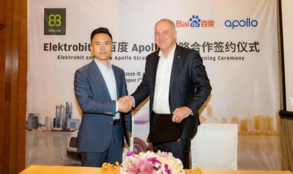 Elektrobit 与百度Apollo建立合作伙伴关系