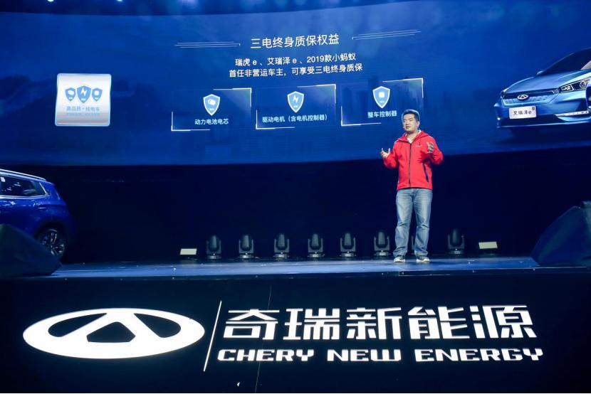 """另一张王牌,奇瑞新能源三电终身质保的""""质""""胜法则"""