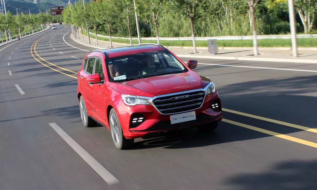 最划算的国产中型SUV 试驾捷途X70
