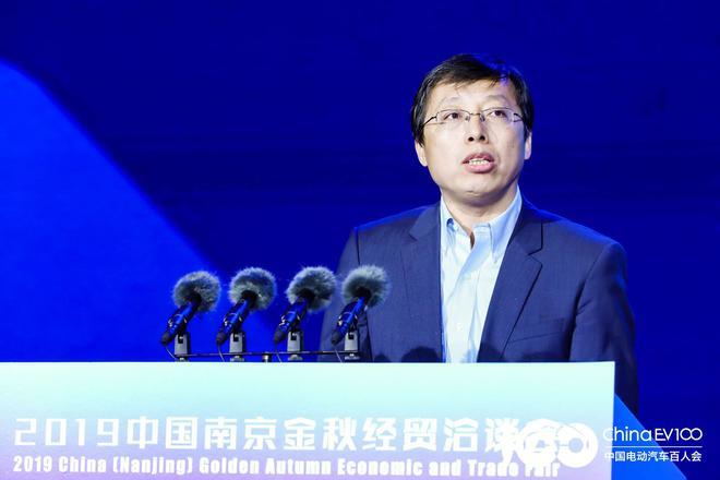 百人会新能源创新中心成立 落地南京
