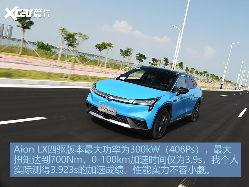 广汽新能源Aion LX试驾 续航长空间大