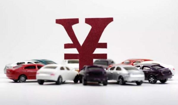 前10月我国汽车制造业利润同比降14.7%