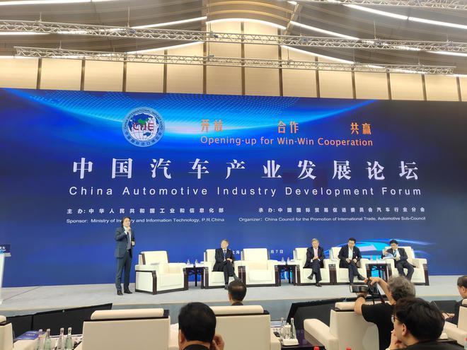 深化开放、合作 促进中国与全球汽车产业进一步融合