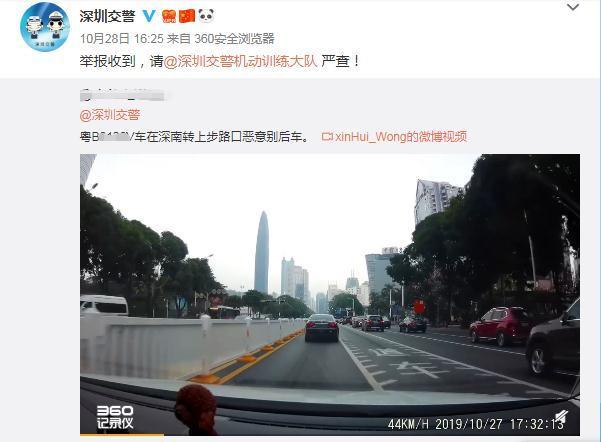 公安部出新规:全国推广随手拍违章 网友:有钱赚更积极!