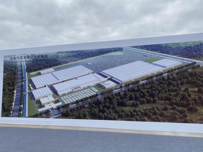 光束项目正式启动 宝马长城踏上互利共赢的电动化之路