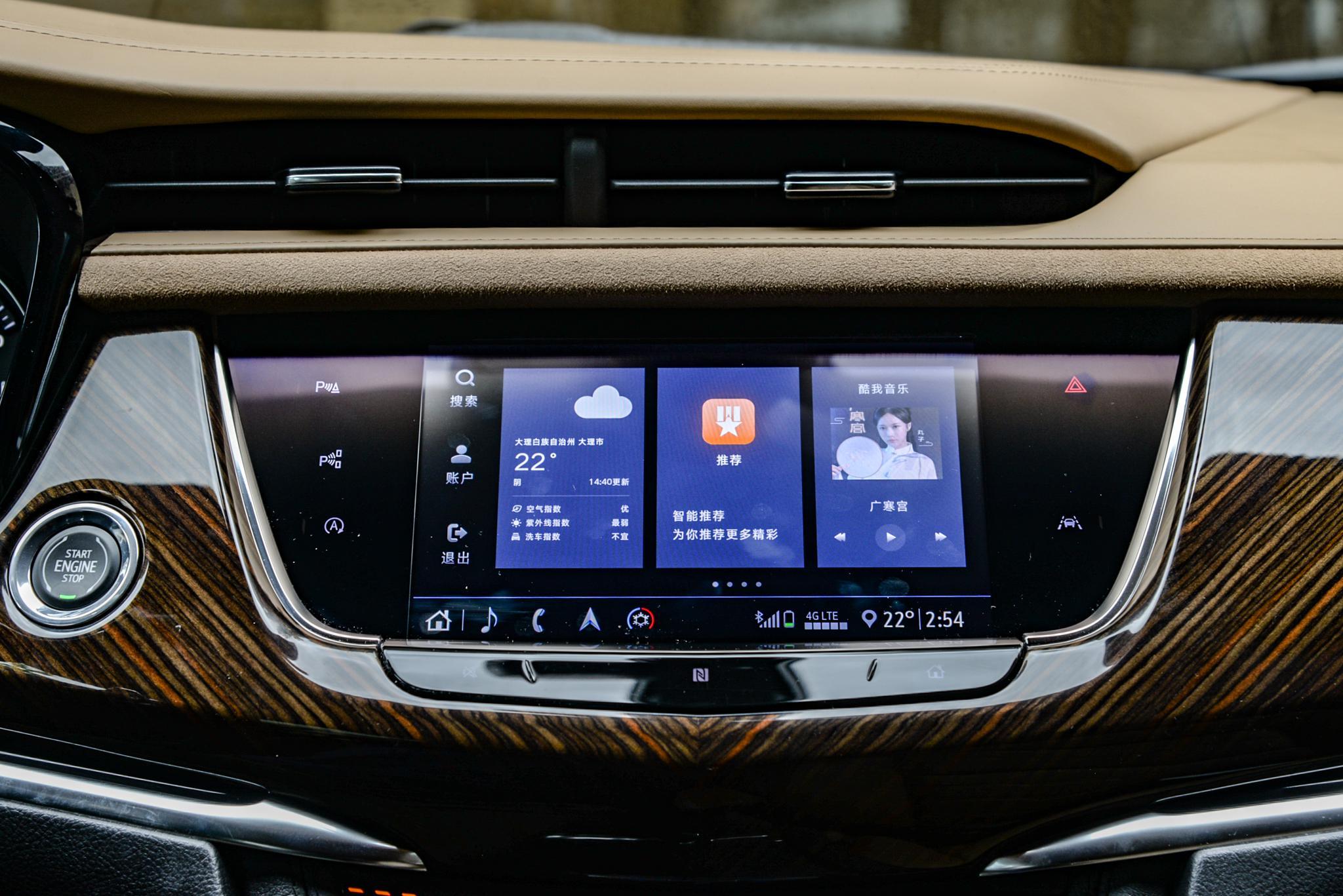 43.97万起 凯迪拉克XT6新增两款七座版车型