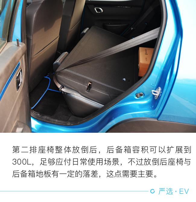 谁说便宜没好货 试驾欧系纯电SUV雷诺e诺
