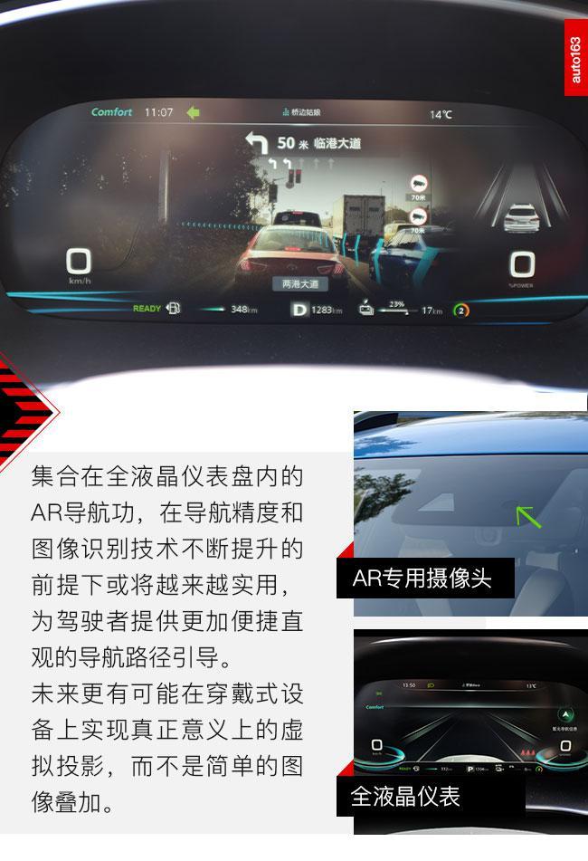 插电混动新玩家 荣威RX5 eMAX道路试驾