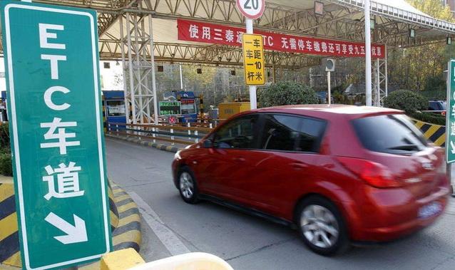 工信部新规:自7月1日起买车可选装原厂ETC设备