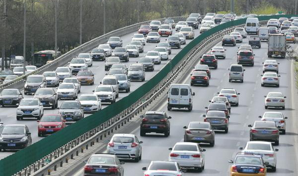 交通运输部:疫情防控期间全国收费公路免收车辆通行费