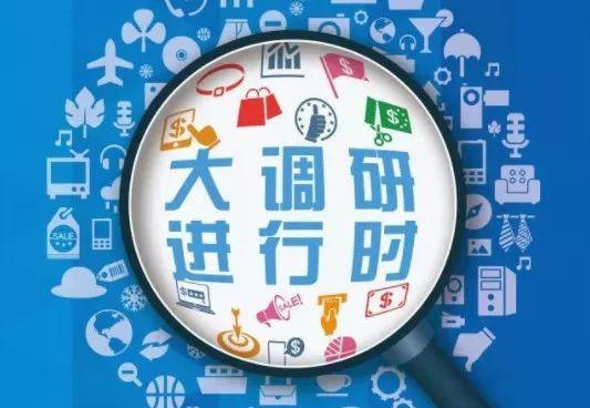 中国汽车流通协会:截至2月11日全国4S店复工率为19.8%