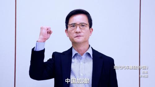 携手共渡难关!现代汽车集团全球法人为中国加油