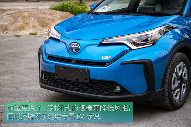 享受更高阶的驾控 试驾广汽丰田C-HR EV